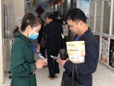 伊利植选南京写字楼路演-南京文荟大厦