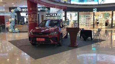 吉利品牌车展推广-东莞莱蒙商业中心