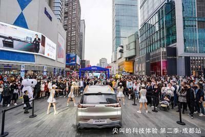 广汽埃安自动泊车-成都春熙路
