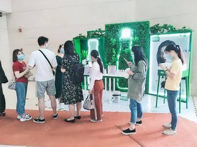 伊利植选写字楼mini秀-上海永升大厦