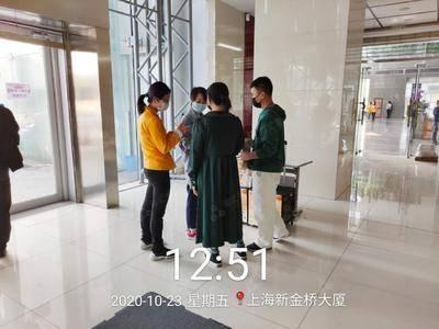 伊利植选写字楼派发-上海新金桥大厦