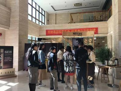 雀巢咖啡推广-杭州蓝海时代国际大厦