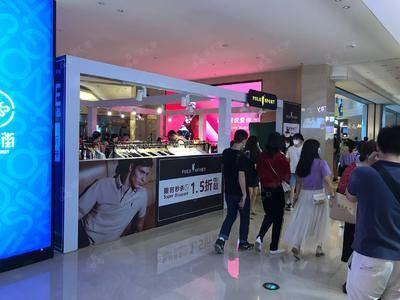 POLO SPORT特卖-长沙IFS国金中心