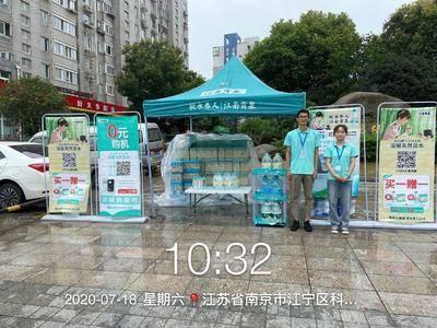 江南贡泉社区推广-南京秦湾景园