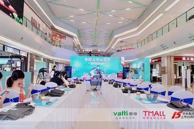 华帝·亲子厨房派对快闪-广州五号停机坪