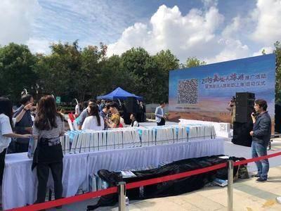 嘉峪关旅游推广 上海汇智国际商业中心
