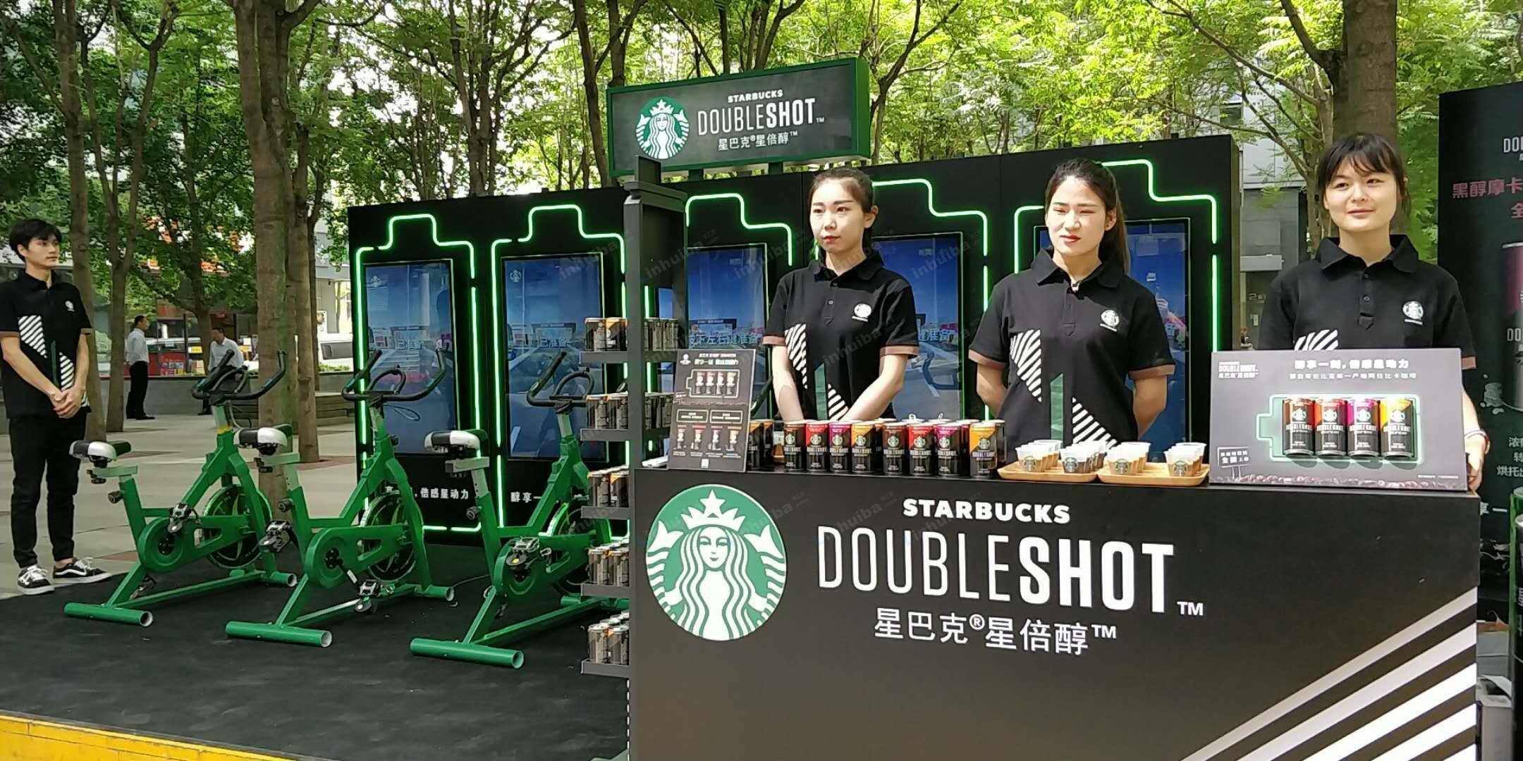 星巴克咖啡-北京住邦2000