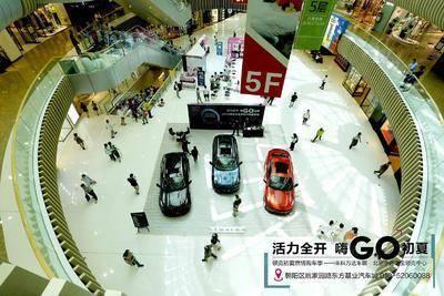 领克汽车品牌车展-北京丰科万达广场