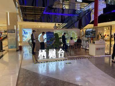 佳兆业房产-北京喜隆多新国际购物中心