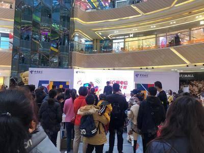 中国电信5G推广-上海青浦吾悦广场