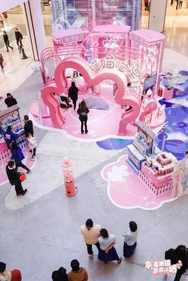 冷酸灵-西安momopark购物中心