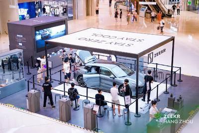 极氪汽车全国巡展-杭州龙湖西溪天街-L1西中庭