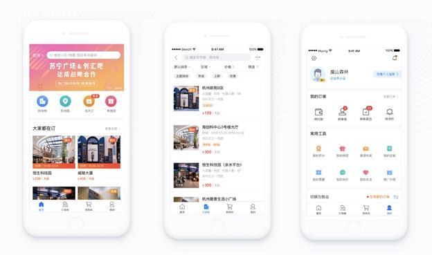 邻汇吧与苏宁广场达成战略合作,共建线下体验式场景营销网络