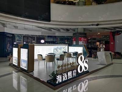 中国铁建·海语熙岸推广-广州正佳广场