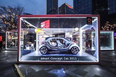 smart城市巡展-成都春熙路