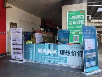 中海·熙园-广州卜蜂莲花天河店