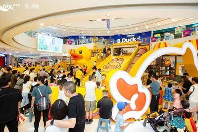 B.DUCK-泸州华润万象汇购物中心