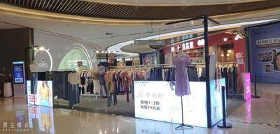 深圳卡凡蔻特卖-深圳蛇口香悦里购物中心