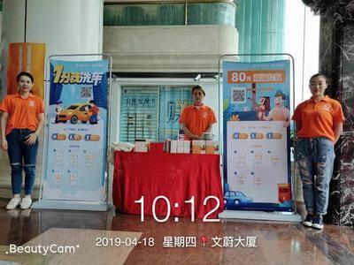 开车啦app推广-深圳文蔚大厦