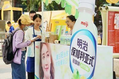 明治酸奶-上海徐汇正大乐城