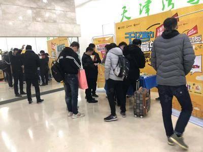 富力集团拥多多app线下注册推广-天津湾写字楼