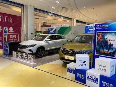 捷达车展-株洲华润万家购物中心
