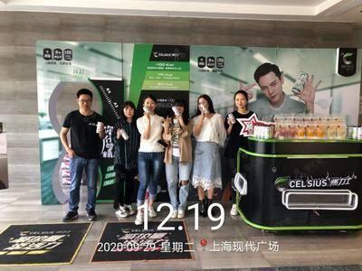 燃力士写字楼路演-上海现代交通商务大厦