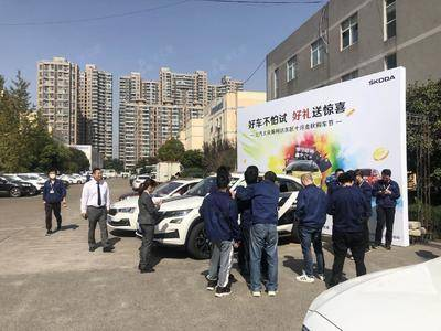 斯柯达静展-杭州经济技术开发区东部厂区