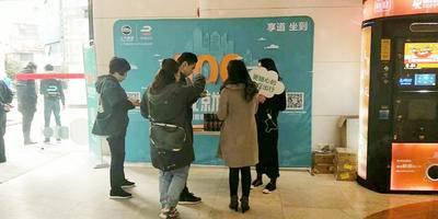 上汽享道app推广-上海108创意广场