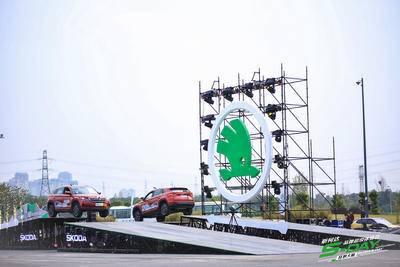 斯柯达#S-Day品牌超级体验日-成都熊猫基地