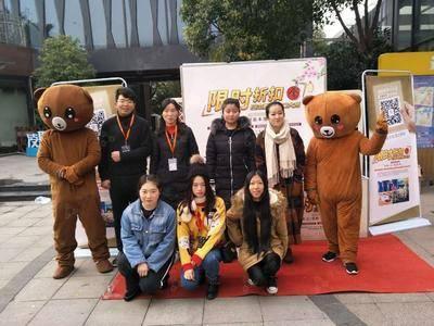 日本食通品牌推广-上海凌云一街坊