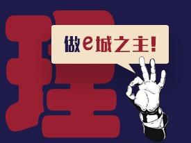 郑州已代理场地面积:19000㎡+