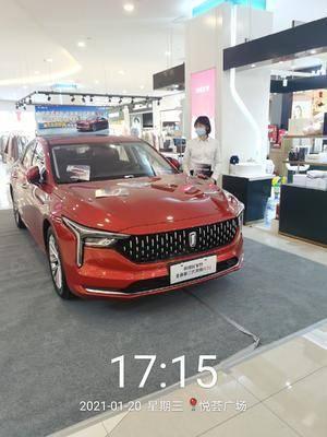 一汽奔腾-青岛悦荟广场