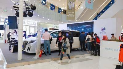 别克新能源V6全国巡展上海站-上海静安大融城