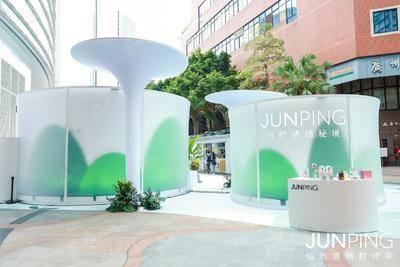 JUNPING植物情绪秘境-广州维多利广场