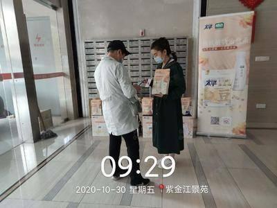 伊利植选南京写字楼推广-南京紫金江景苑