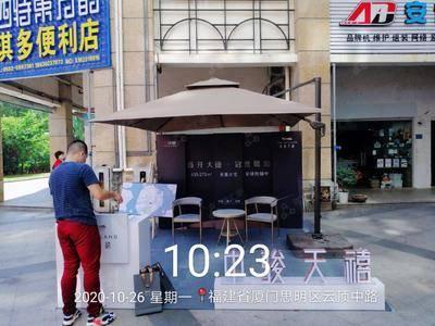 中骏天禧-嘉盛豪园西区e组团