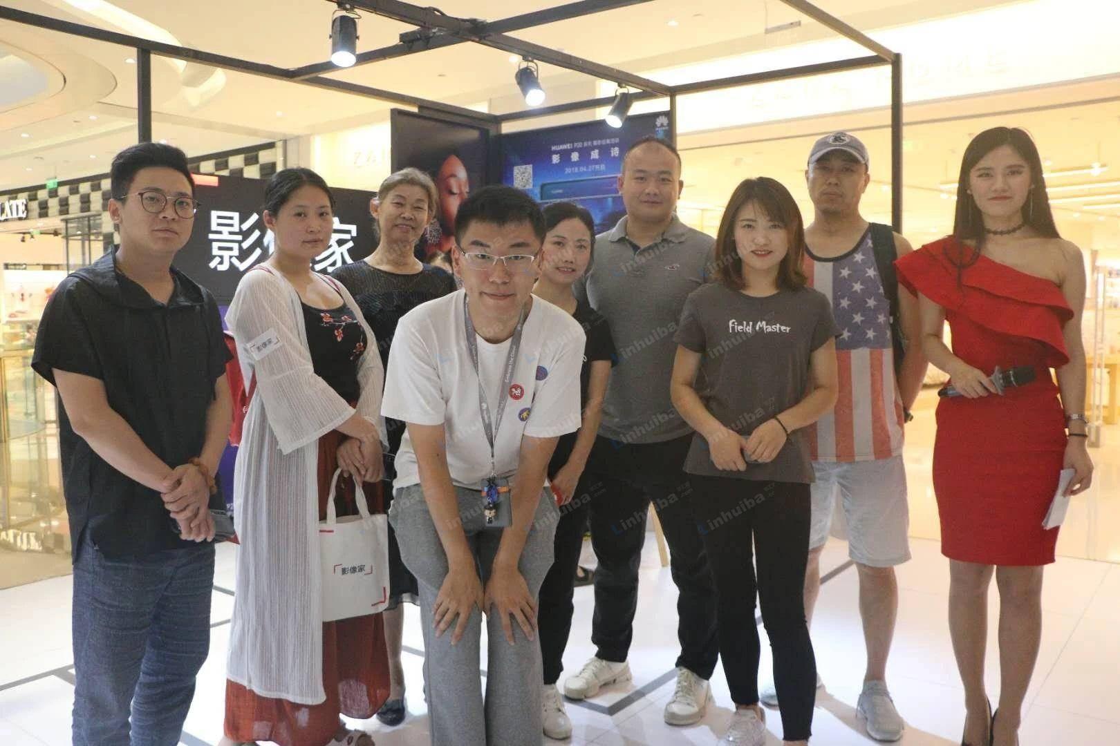 华为P20「影像家」活动-北京合生汇