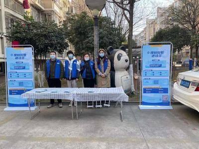 支付宝走进社区防诈骗推广活动-杭州三里新城柳苑