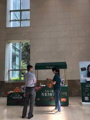 明治巧克力推广-广州中旅商务大厦