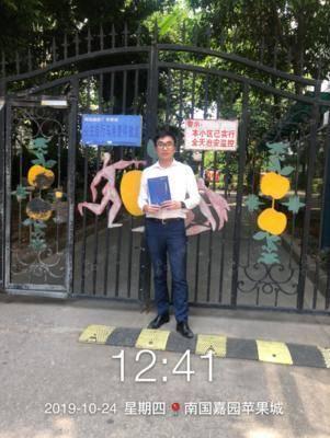 实地·蔷薇花园-广州南国嘉园