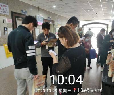伊利植选写字楼派发-上海银海大楼