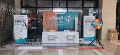 58同城·到家精选-上海东吴证券大厦
