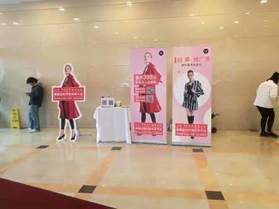 共享女装-上海宇航大厦