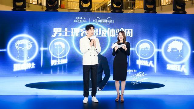 张亮携手天猫&欧莱雅「型男研究所」,亮相杭州万象城
