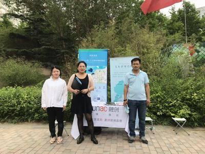 融创文旅地推活动-北京水星园