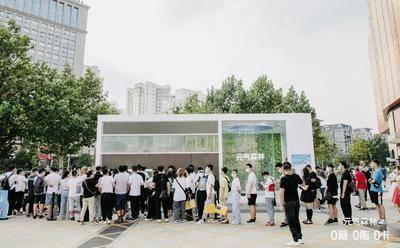 元气森林-北京朝阳大悦城-外广场