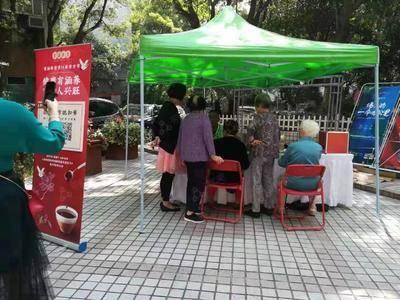 童涵春堂药业线下推广 -上海海丽花园
