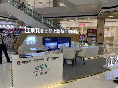 五矿江天际-广州永旺梦乐城金沙洲店-一楼中庭
