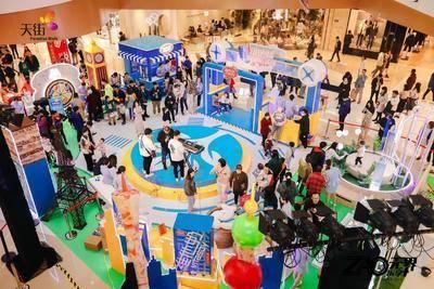 维他奶快闪活动-杭州金沙天街购物中心